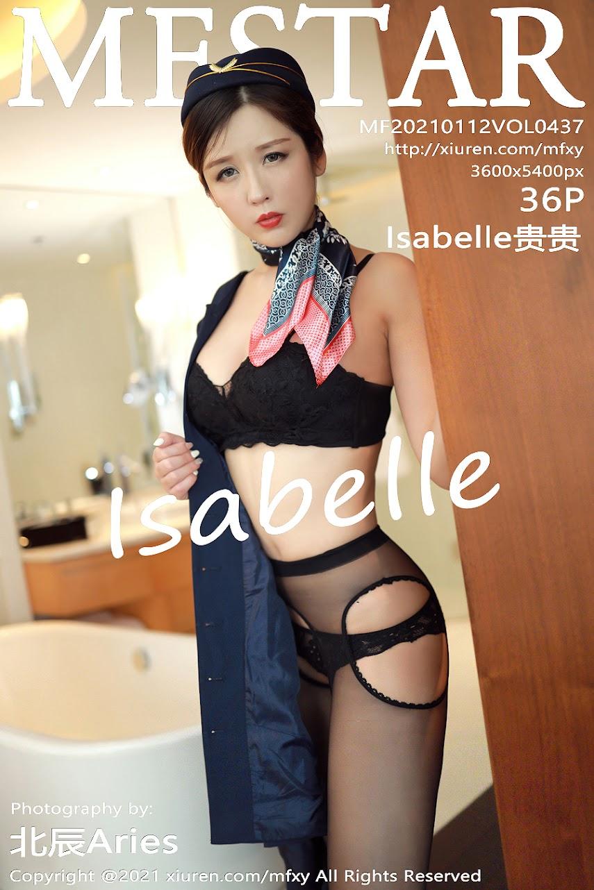 [MFStar] 2021-01-12 Vol.437 Isabelle Guigui MF437[Y].rar.437_037_nw7_3600_5400.jpg